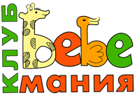 Клуб Бебемания